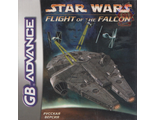 """Star wars, flight of the Falcon"", Игра для GBA"