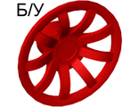 ! Б/У - Wheel Cover 9 Spoke - 24mm D. - for Wheel 55982, Red (62701 / 4541189 / 4621953) - Б/У