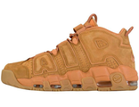 Supreme x Nike Air More Uptempo Golden