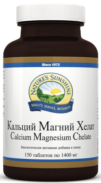 Calcium Magnesium Chelate/ Кальций Магний Хелат.