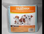 Пеленки впитывающие для собак ГлавХвост 60*90 см, 30 шт