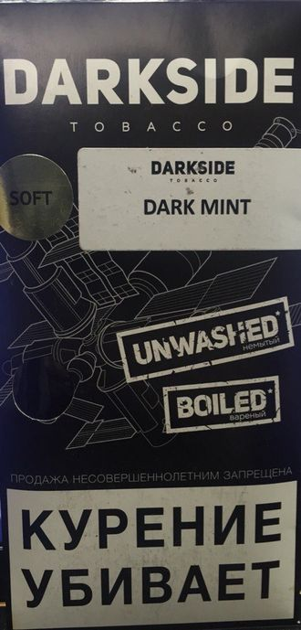 DarkSide - Dark Mint (Soft, 250г)