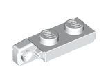 Hinge Plate 1 x 2 Locking with 1 Finger On End, White (44301 / 4183035)