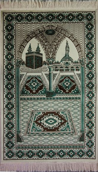 Mosque Beige-Green