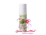 "Oriental Princess Fresh & Juicy Delight Kiwi Squeeze Scent Roller / Дезодорант-антиперспирант ""Киви"" (70 мл)"