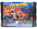 """Bare knuckle 2"" -Street of rage 2, Игра для Сега (Sega game)"