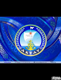 заставка лого Актау  векторный шаблон, иллюстрация