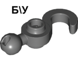 ! Б/У - Hook with Tow Ball, Dark Bluish Gray (30395 / 30395199 / 4212529 / 6347464) - Б/У