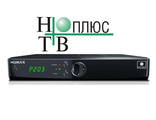 Комплект HUMAX VAHD-3100S с установкой