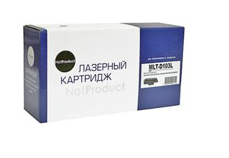 Картридж NetProduct (N-MLT-D103L) для Samsung ML-2950ND/2955DW/SCX-4727/4728FD, 2,5K