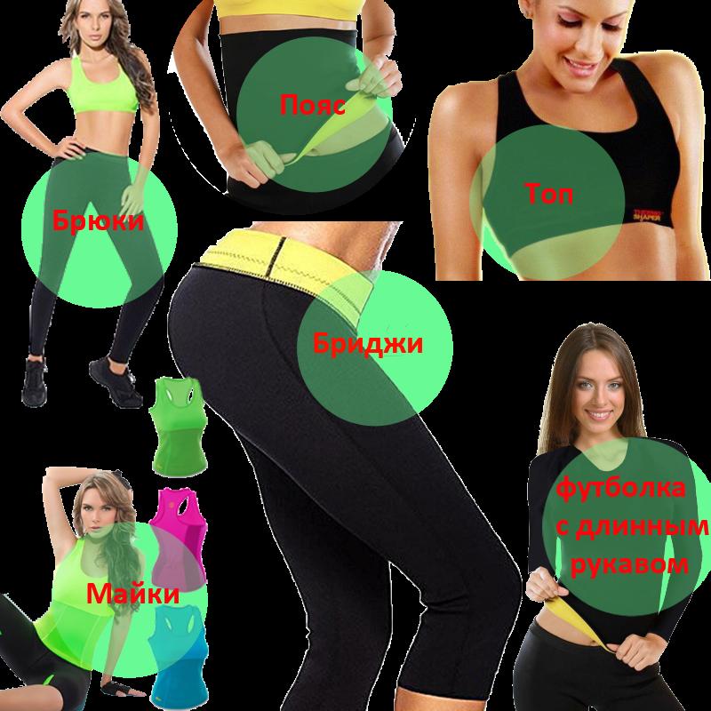 Патчи для похудения для живота