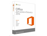 Офисное приложение Microsoft Office Home and Business 2016 Rus BOX (T5D-02292)