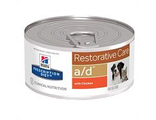 Hill's Prescription Diet Restorative Care Canine/Feline A/D Хиллс А/Д консервы для собак и кошек при восстановлении после заболеваний и операций, 156 г. Артикул: 5670YZ
