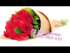 13 роз цвет желаемый