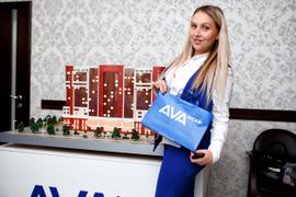 Клиентское мероприятие AVA Group