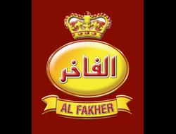Табак Al Fakher (Аль Фахер) (ОАЭ)