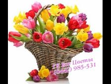 Корзина 35 Тюльпанов Радужная