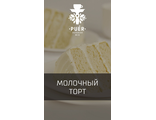 "Puer ""Miracle pie"" - Пуэр ""Молочный торт"" 100 гр."