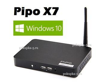 Pipo X7. Мини ПК. Интернет ТВ приставка на ОС Windows 10. Intel. 2 Гб / 32 Гб. Интернет + Кинотеатр + Игры + ПК + ТВ и др.