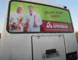 Реклама на заднем стекле, рекламная площадь - 1,7 кв.м.
