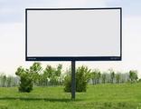 Рекламные щиты 3x6 Билборды