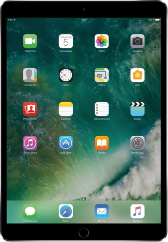 Apple iPad Pro 10.5 Wi-Fi Space Grey