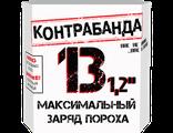 """Батарея салютов """"Контрабанда"""" 13(EC060)"""