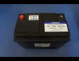 Аккумулятор  70a/h  600CCA