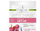 WHY MASK Маска Instant LIFT UP 4 мл + 4 мл