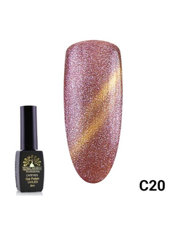Гель-лак Global Fashion cat eye C20