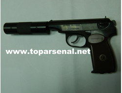MP-654K-22 Baikal PM Makarov with silencer for sale