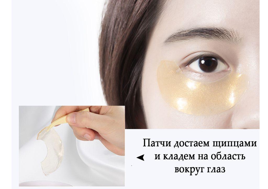 Причины мешков под глазами