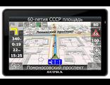Навигатор GPS Supra SNP-707DT NAVITEL