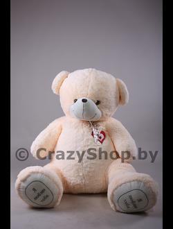 """Плюшевый медведь """"Шерман"""" 180 см. кремовый"""