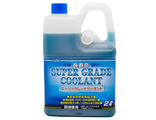 KYK SUPER GRADE COOLANT blue -40°C (2л)