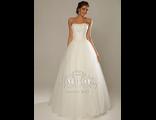 Свадебное платье Вероника 2015