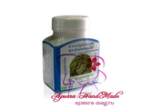 Thanyaporn Herbs Compaund Boraped Capsules / Капсулы на основе тиноспоры (100 капсул)
