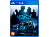 Need for Speed (диск PS4) RUS