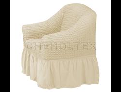 Чехол Стандарт на кресло, цвет Слоновая кость