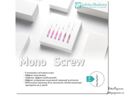 WHITE EVER MONO SCREW