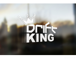 Наклейка JDM Drift King