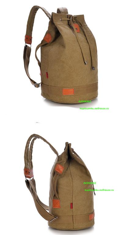9b1e239d9ef5 Торба рюкзак. Рюкзак мешок. Купить рюкзак мешок. Купить рюкзак торба ...
