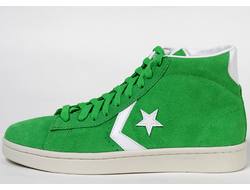 converse all star leather suede green 01