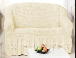 Чехол Стандарт на 2-х местный диван, цвет Кремовый