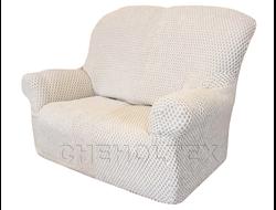 Чехол Соты на 2-х местный диван, цвет Кремовый