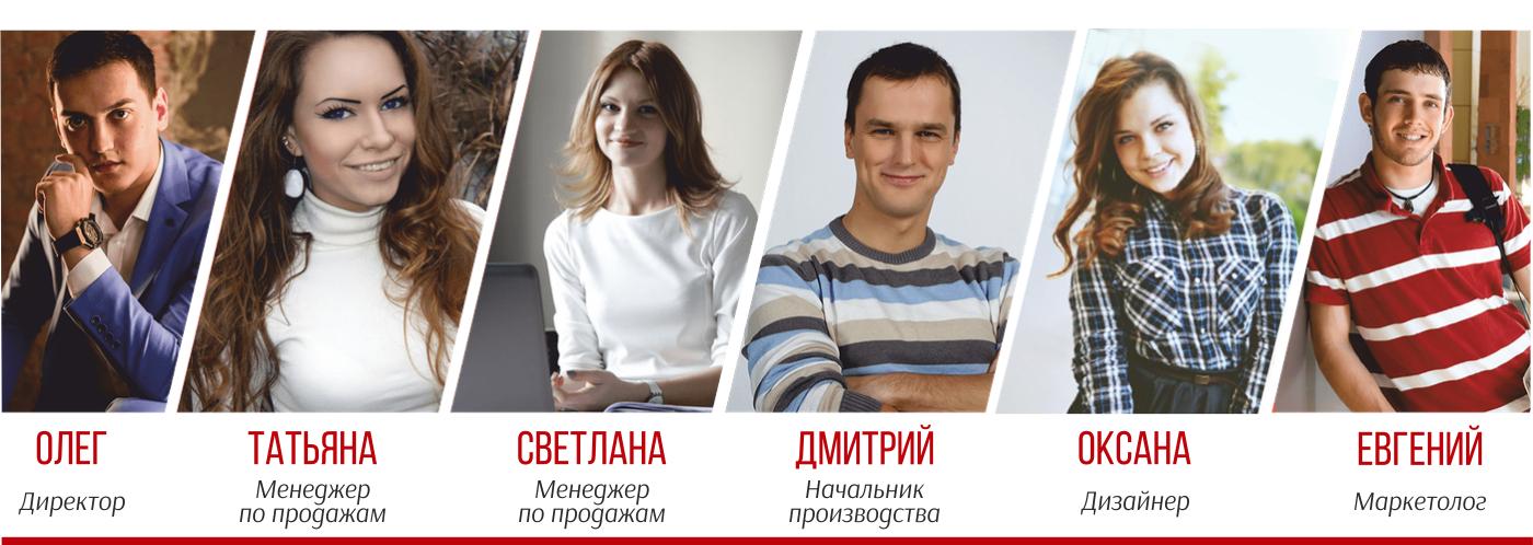 Фото команды Реклама Киев