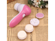 Массажер для лица Beauty Care Massager 5 in 1 оптом