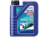 Marine Fully Synthetic 2T Motor Oil (Синтетическое) 1л