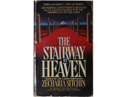 The Stairway to Heaven. Zecharia Sitchin