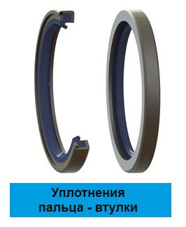 https://seal-kit.ru/products/category/dustseal